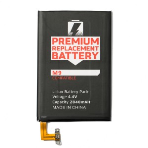 Battery for HTC One M9 (MDSelect)