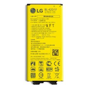 Battery for LG G5 (BL-42D1F) (Genuine OEM)