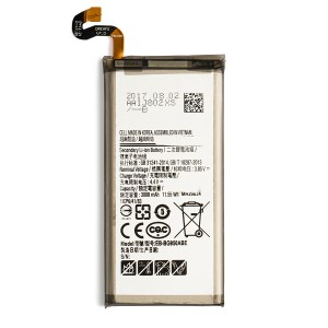 Battery for Galaxy S8 (PRIME)