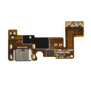 Charging Port Flex Cable for LG G5