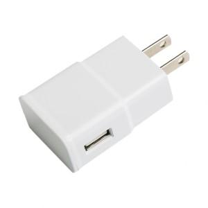 USB Wall Plug (Generic) - White