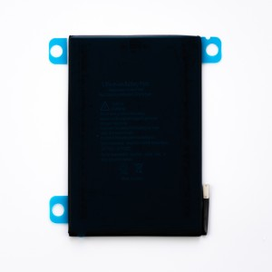Battery with Adhesive for iPad Mini