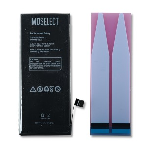 Battery with Adhesive for iPhone SE2 (SELECT)