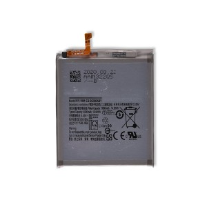 Battery for Galaxy S20 5G (SELECT)