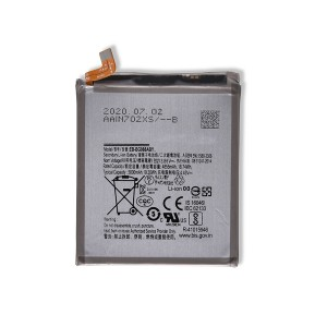 Battery for Galaxy S20 Ultra 5G (SELECT)
