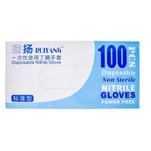Nitrile Powder-Free Gloves (Large) - 100 Pack