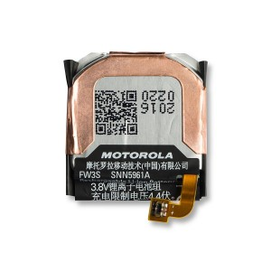 Battery (FW3S) for Moto 360 Fashion 2nd Gen (Small) (Authorized OEM)