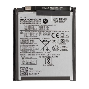 Battery (HD40) for Moto Z2 Force (Authorized OEM)
