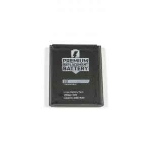 Battery for Galaxy S3