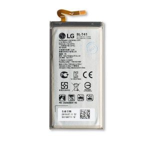 Battery for LG G8 ThinQ (BL-T41)(Genuine OEM)