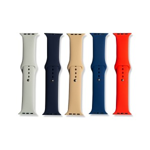 Silicone Apple Watch Band Set B (42mm/44mm) - 5 Pack