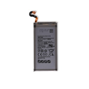 Battery for Galaxy S8