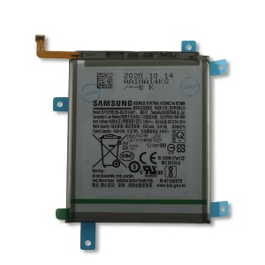 Battery for Galaxy S20 FE 5G (OEM - Service Pack)
