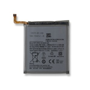 Battery for Galaxy S21 5G (SELECT)
