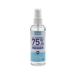 Phone Spray Sanitizer